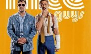 The Nice Guys Official Trailer 1