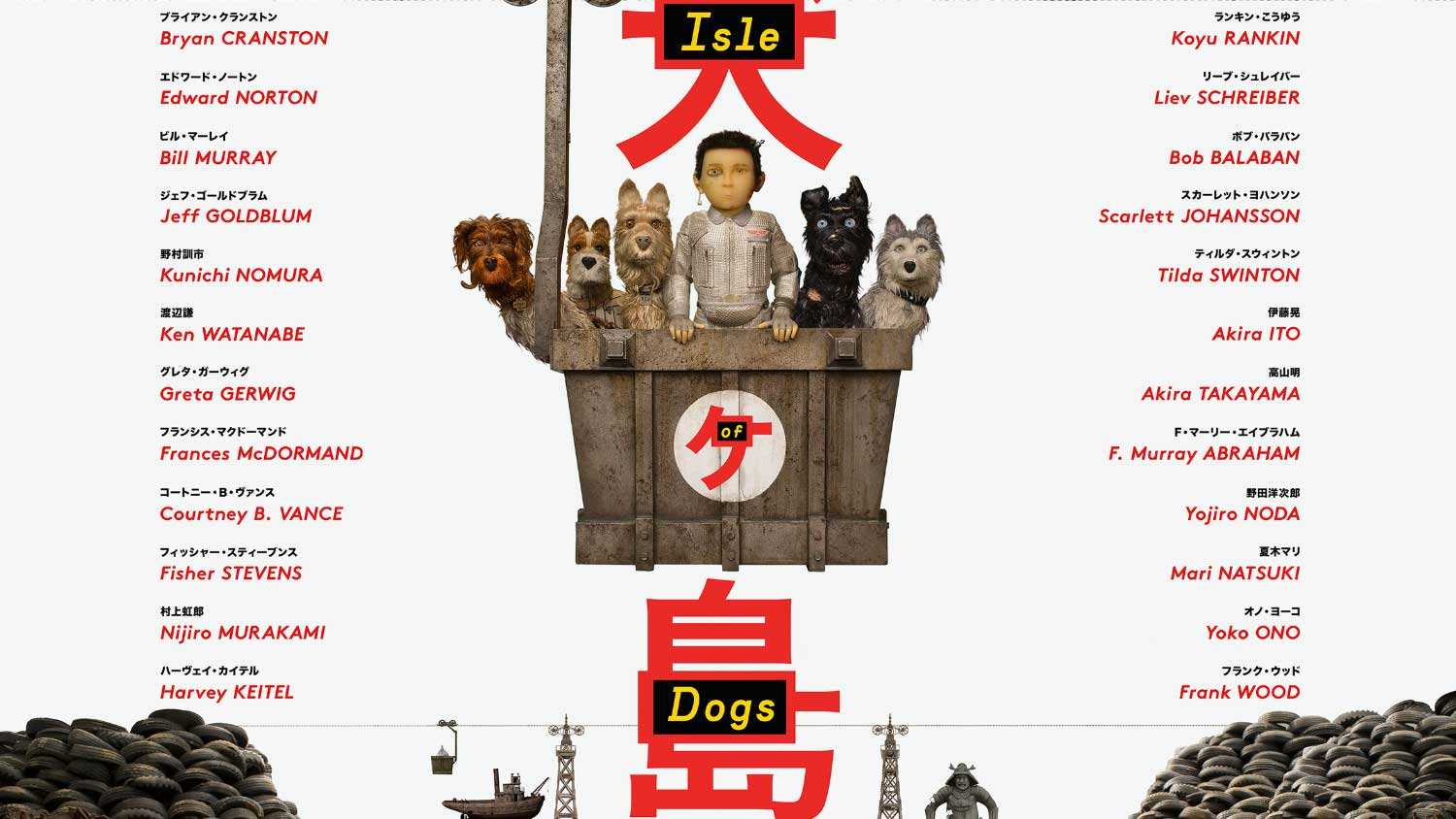 "Isle Of Dogs Clip – ""OK, It's Still Worth It"" - OC Movie Reviews - Movie Reviews, Movie News, Documentary Reviews, Short Films, Short Film Reviews, Trailers, Movie Trailers, Interviews, film reviews, film news, hollywood, indie films, documentaries"