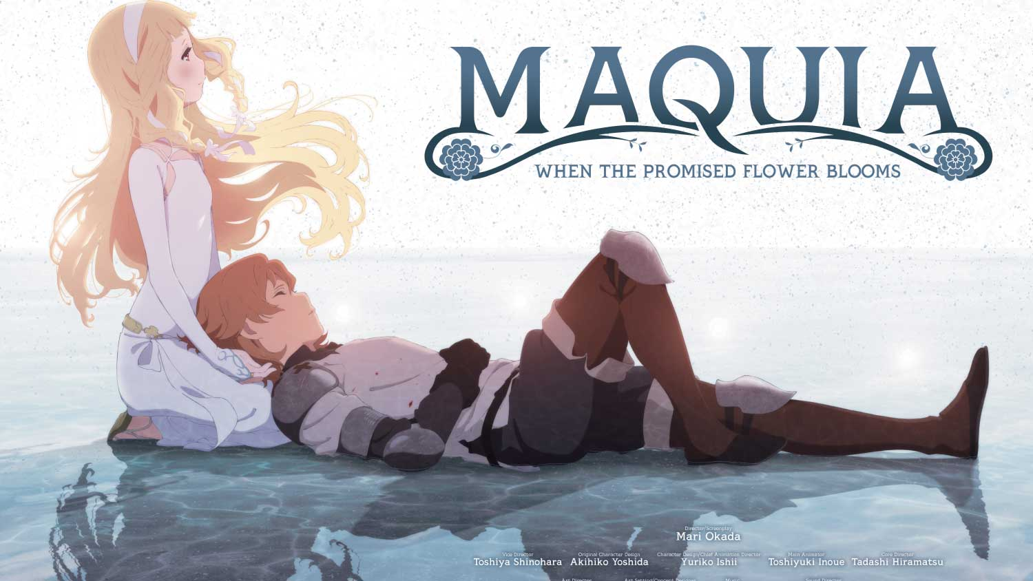Maquia: When The Promised Flower Blooms Trailer - OC Movie Reviews - Movie Reviews, Movie News, Documentary Reviews, Short Films, Short Film Reviews, Trailers, Movie Trailers, Interviews, film reviews, film news, hollywood, indie films, documentaries